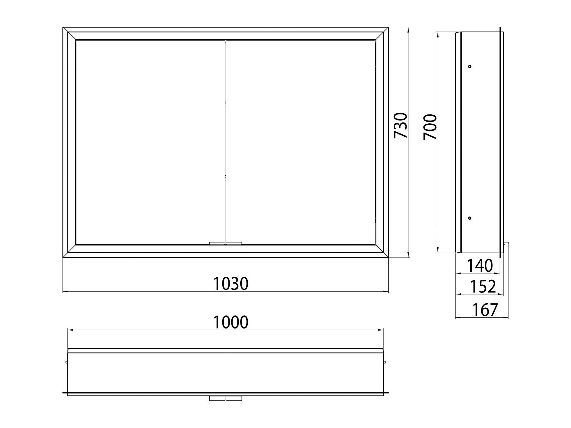 badspiegelschrank prime unterputz. Black Bedroom Furniture Sets. Home Design Ideas